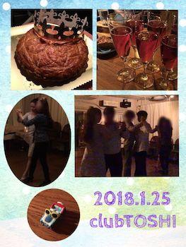 2018_1_25 clubTOSHI