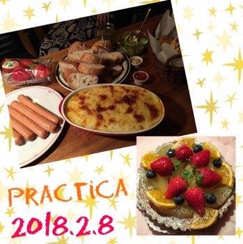 2018.2.8 Practica