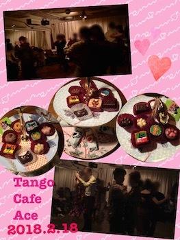 2018_2_18 Tango Cafe Ace