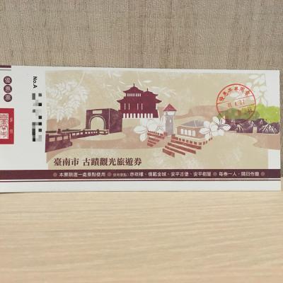 2018台湾2/14 25