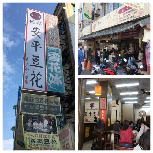 2018台湾2/14 18