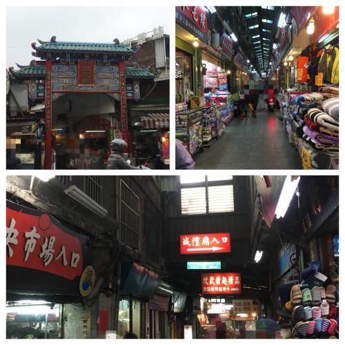 2018台湾2/19 10