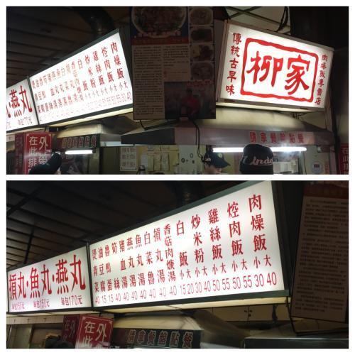 2018台湾2/19 26