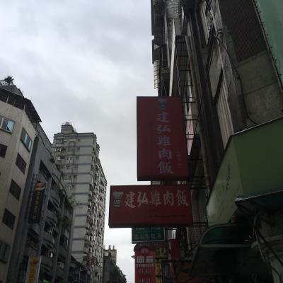 2018台湾2/11 8