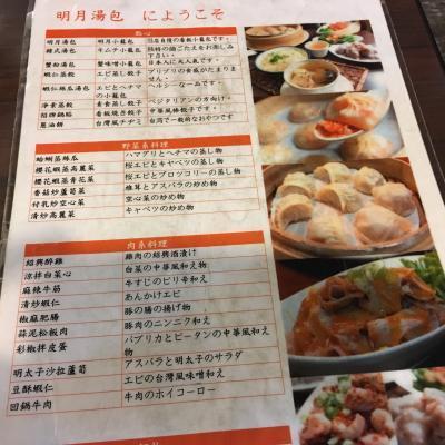 2018台湾2/12 4