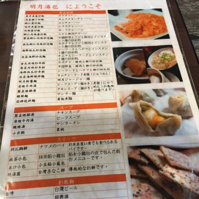 2018台湾2/12 5