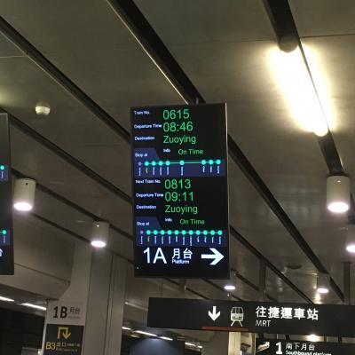 2018台湾2/13 1