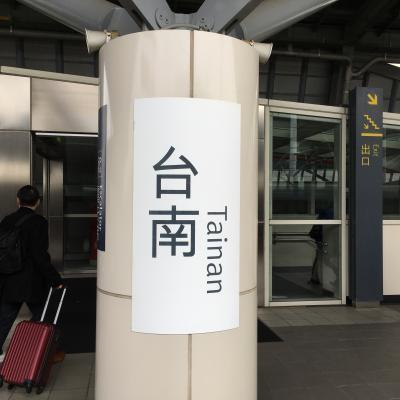 2018台湾2/13 7