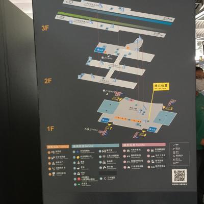 2018台湾2/13 9