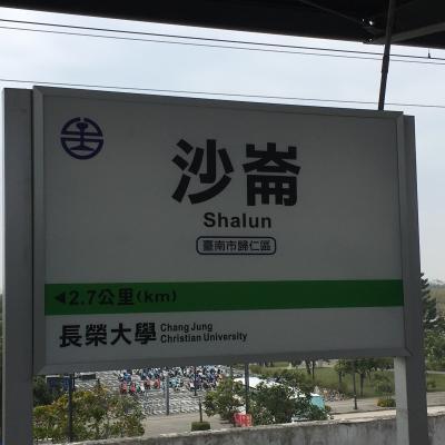 2018台湾2/13 10