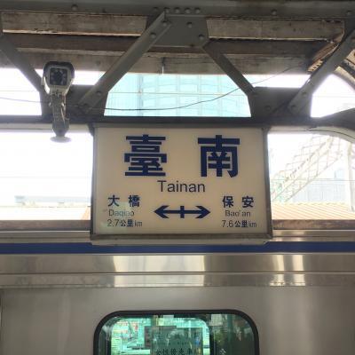 2018台湾2/13 11