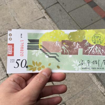 2018台湾2/14 4