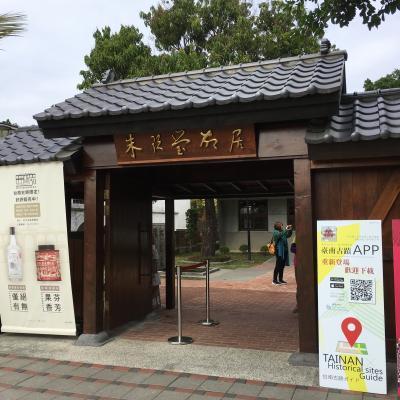 2018台湾2/14 6
