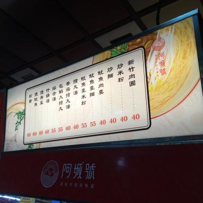 2018台湾2/19 13
