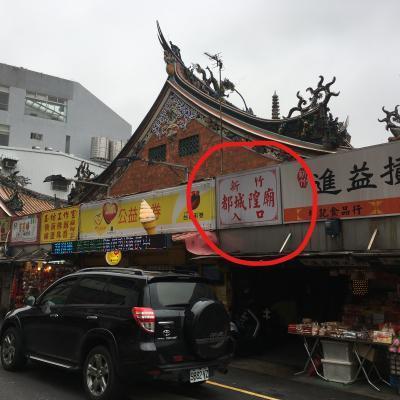 2018台湾2/19 11