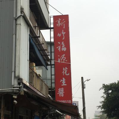 2018台湾2/21 4