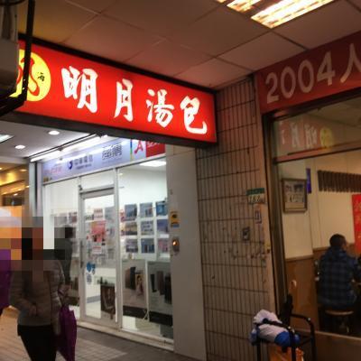 2018台湾2/12 1