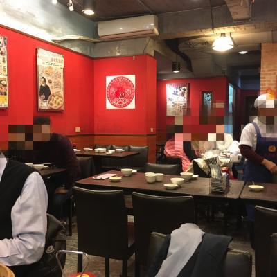 2018台湾2/12 2