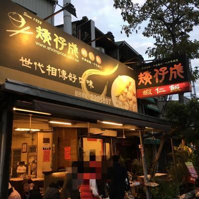 2018台湾2/18 18