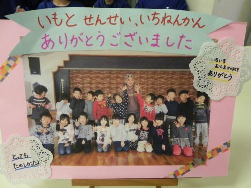 きらきら造形山田5