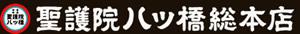 聖護院八ツ橋総本店のロゴ