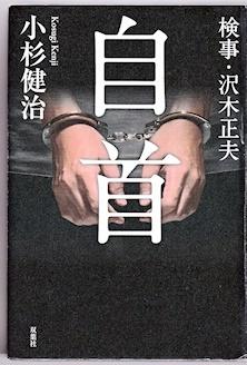 アコーディオン好きの徒然日記(...