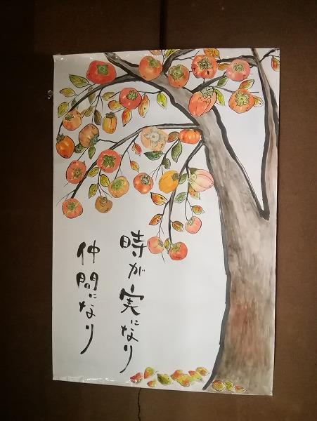 絵手紙展2
