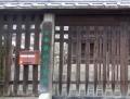 日本最初の宝塔