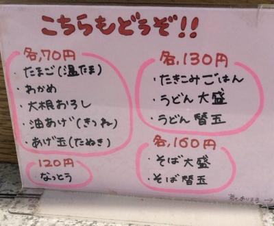 delichiko3.jpg