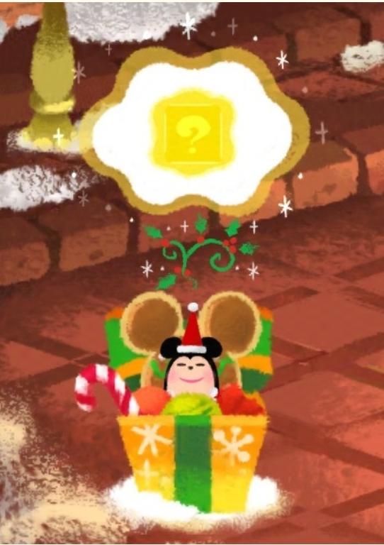 あったかクリスマスプレゼント 夢