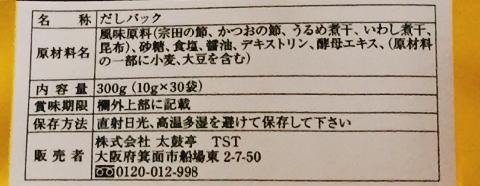 20180118113846da8.jpg