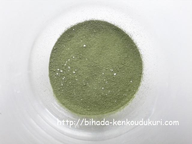 藍の青汁 201801 粉末