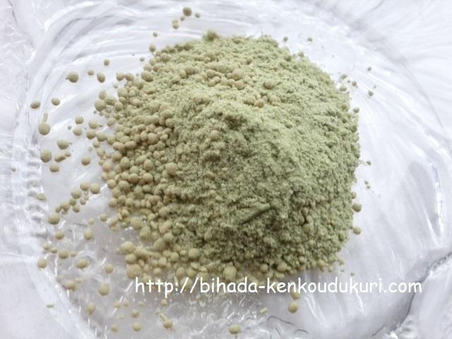 プレミアム酵母 粉末