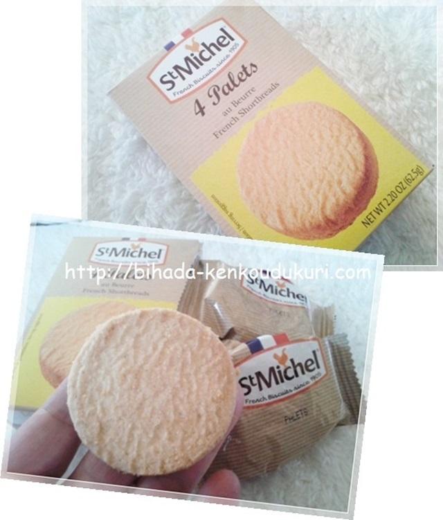 マイリトルボックス 201801 1 クッキー