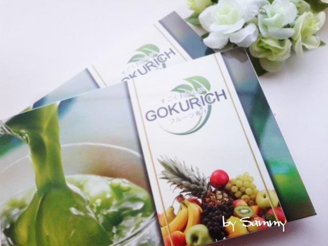 すごくおいしいフルーツ青汁 GOKURICH 201801-3