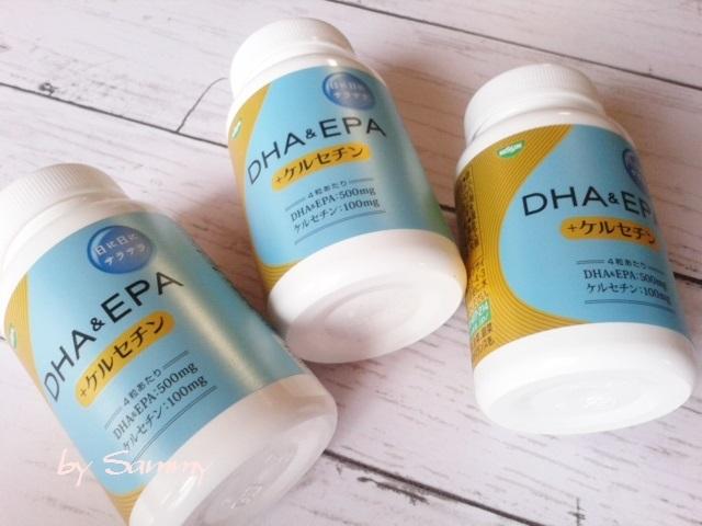 DHA&EPA+ケルセチン 3個