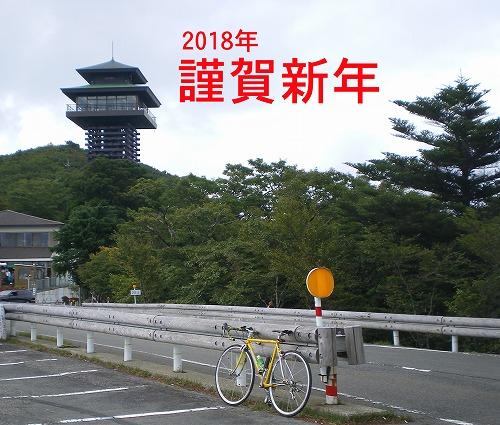 s-20180101.jpg