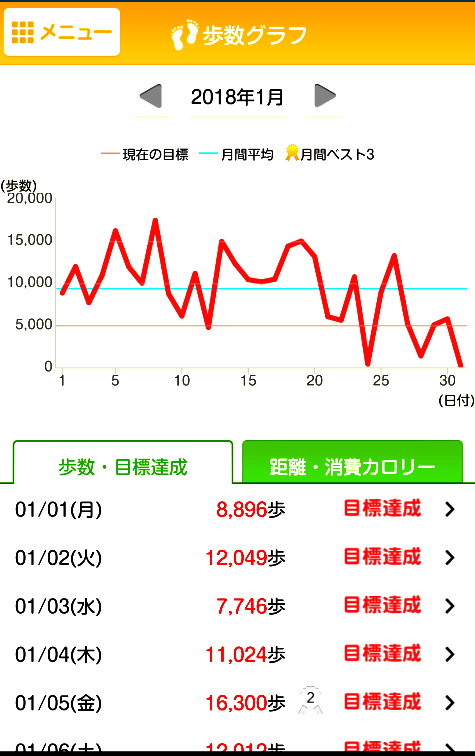 Screenshot_20180202-212356-2.png