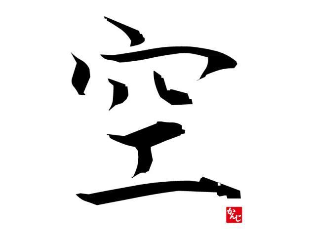 TokyoFm_7buNCMWpsm_1.jpg