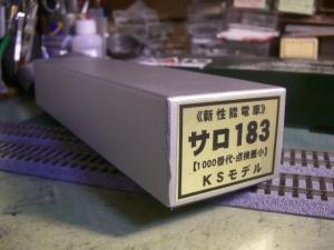 CIMG7793.jpg