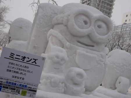 雪まつり76