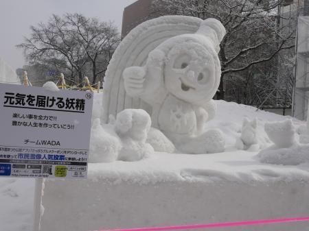 雪まつり78