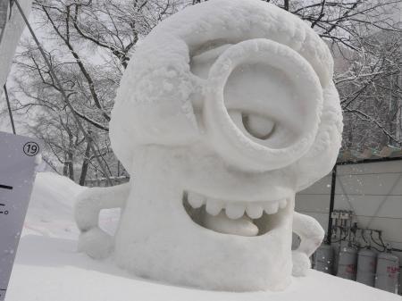 雪まつり81