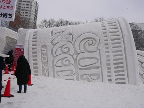 雪まつり83