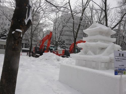 雪まつり84