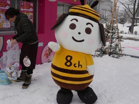 雪まつり88