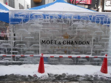雪まつり111