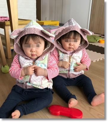 双子ちゃん2