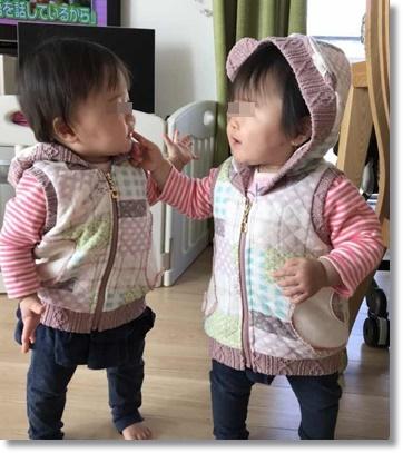 双子ちゃん3