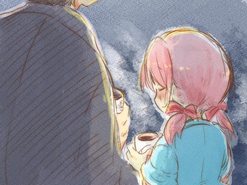 nagahika.jpg